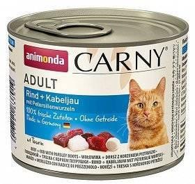 ANIMONDA Cat Carny Adult příchuť: treska a petržel kořen 200g