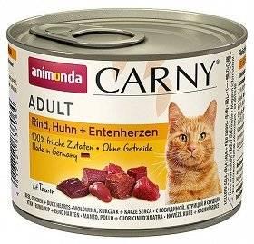 Animonda Cat Carny Adult příchuť: hovězí, kuřecí a kachní srdce 200g
